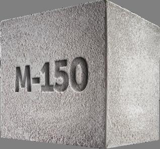 Бетон липецкий слава бетон